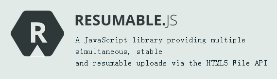 resumable.js